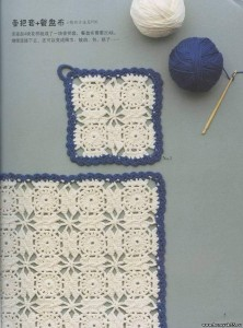 four circles in a square crochet pattern