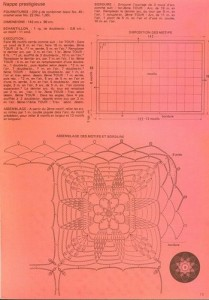 free diagrams for crochet pineapple stitches23