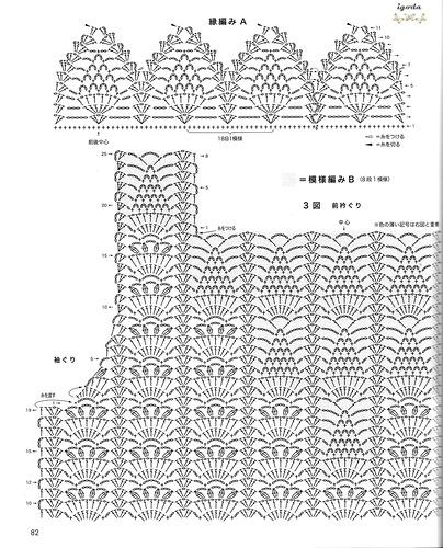Вязание крючком болеро японские и корейские схемы 99