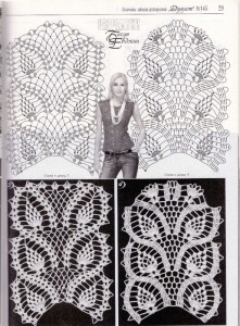 pineapple crochet idea 24