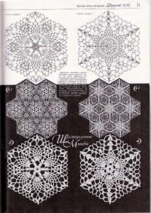 pineapple crochet idea hexagon
