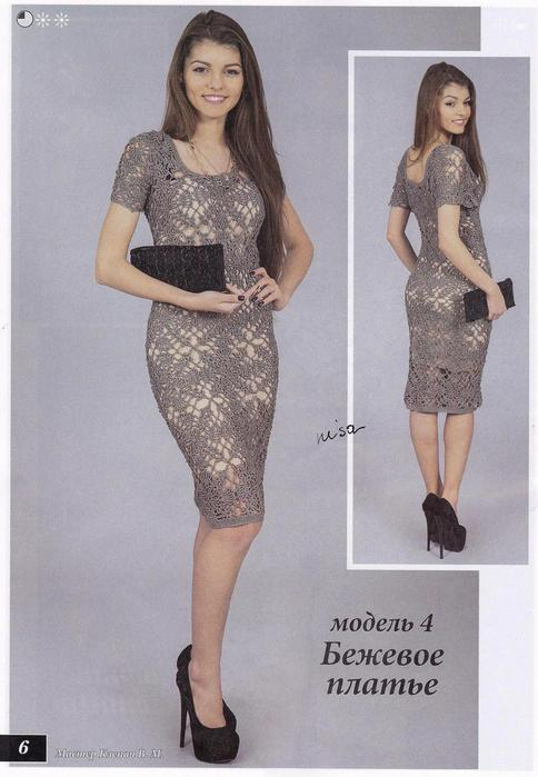 Crochet Dress Pattern Lovely Lace Dress Crochet Kingdom