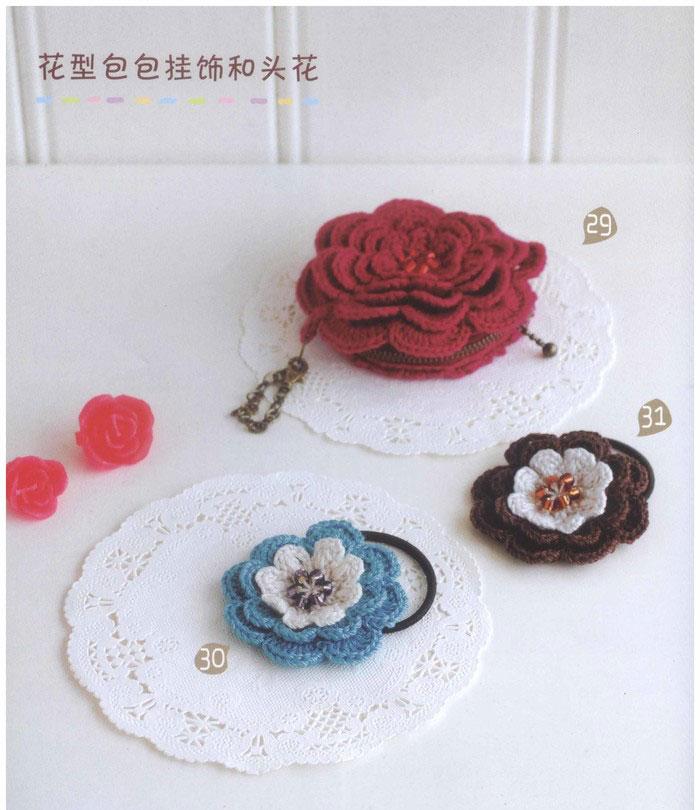 Delicate-Flower-Crochet