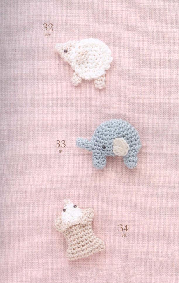 Little Animals Crochet Motifs ⋆ Crochet Kingdom
