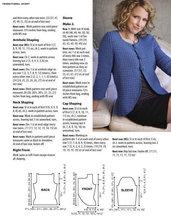 Transitional-Jacket-Crochet-Pattern-2