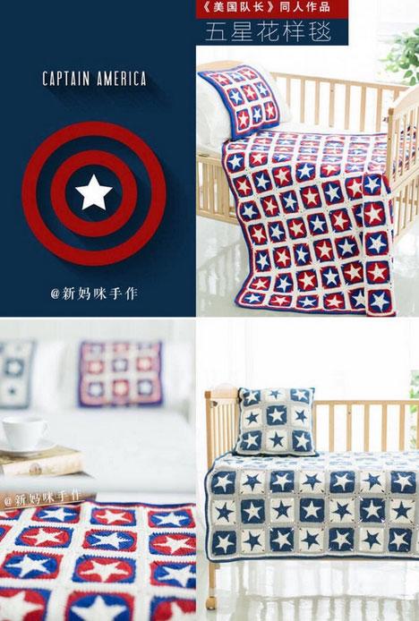 Free Crochet Pattern For Captain America Blanket : Captain America Crochet Blanket Pattern ? Crochet Kingdom