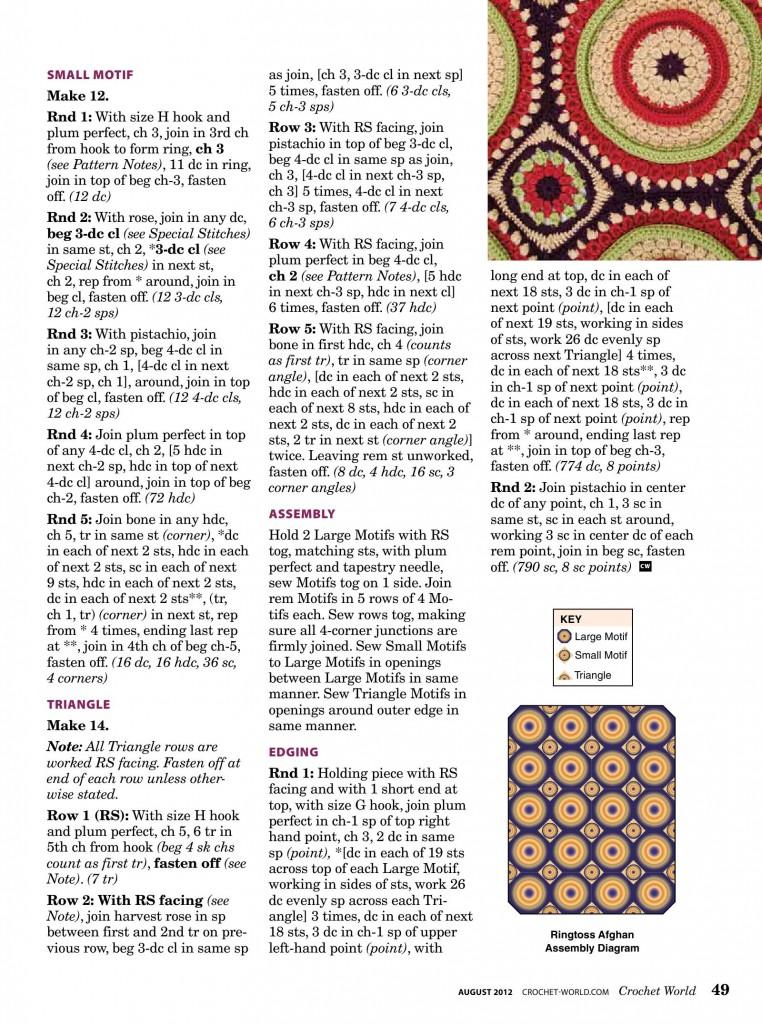 circle large motif afghan pattern 2