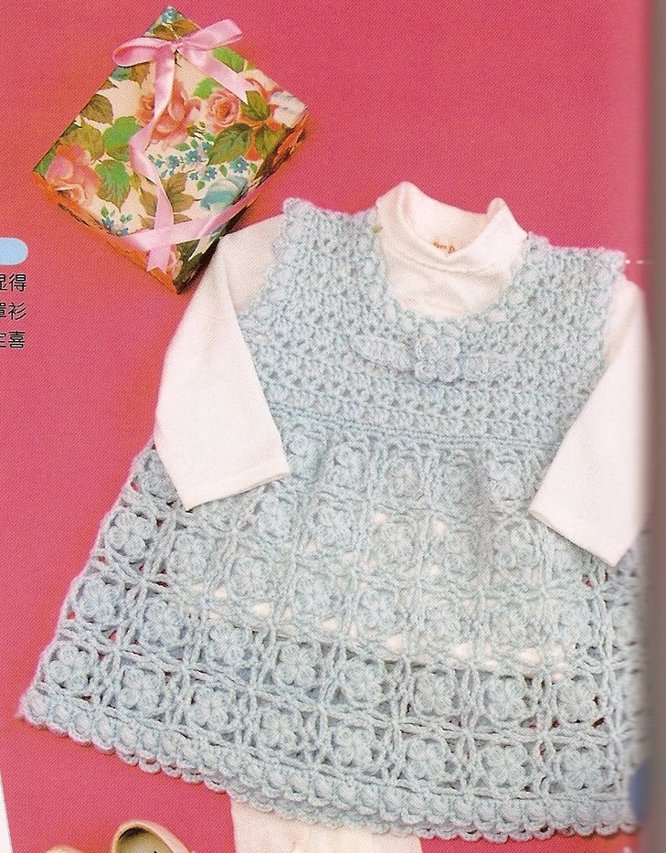 Japanese Crochet Baby Dress Pattern : Sweet crochet baby dress ? Crochet Kingdom