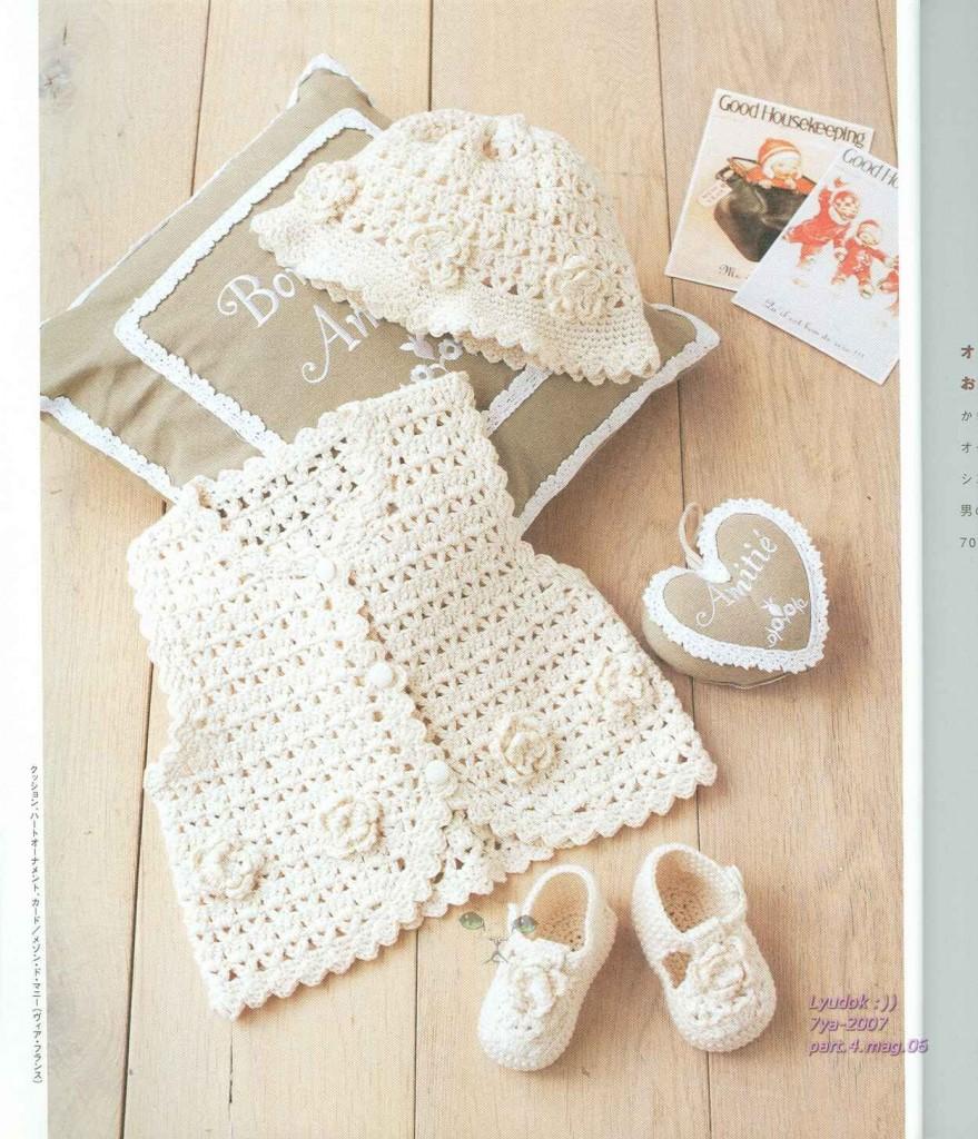 Baby Crochet Bonnet, Vest and Shoes Set Pattern