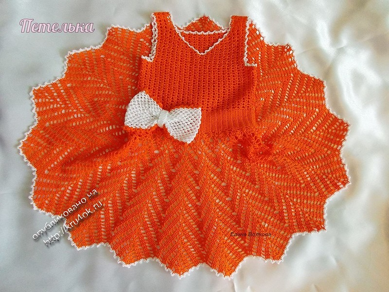 Chevron Crochet baby dress pattern ⋆ Crochet Kingdom