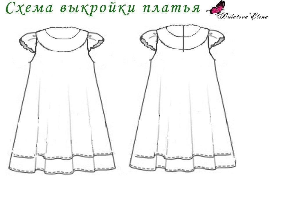 Delicate Crochet Baby Dress Pattern Free ⋆ Crochet Kingdom