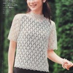 High neck and Short Sleeved Crochet Top Pattern