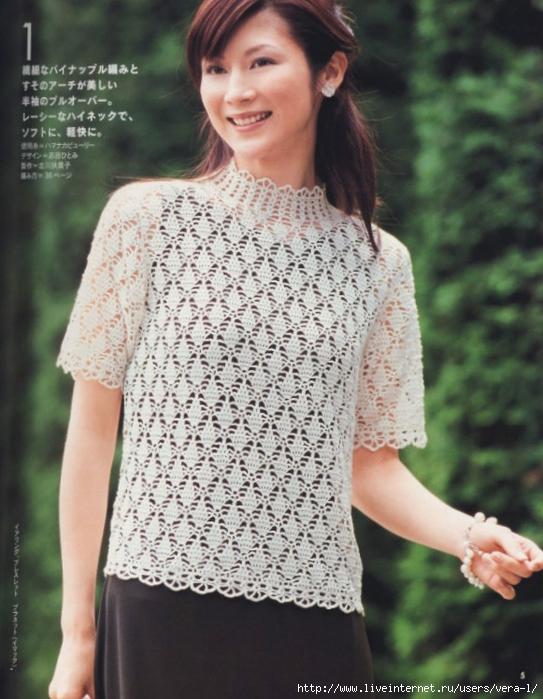 High Neck And Short Sleeved Crochet Top Pattern Crochet Kingdom