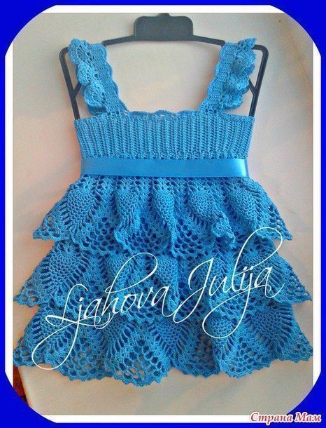 Pineapple Ruffles Baby Dress