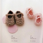 Pretty Crochet Baby Shoes