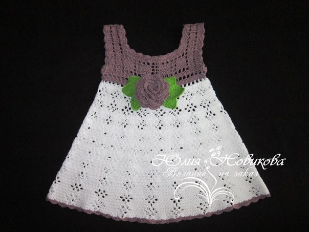 Two toned baby dress crochet pattern ? Crochet Kingdom