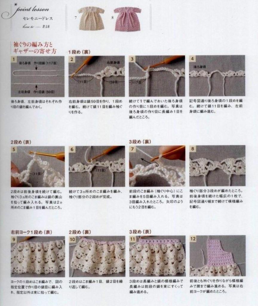 crochet-dress-pattern-0-12-months-5
