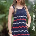 Fan and Chevron Short Dress Crochet Pattern