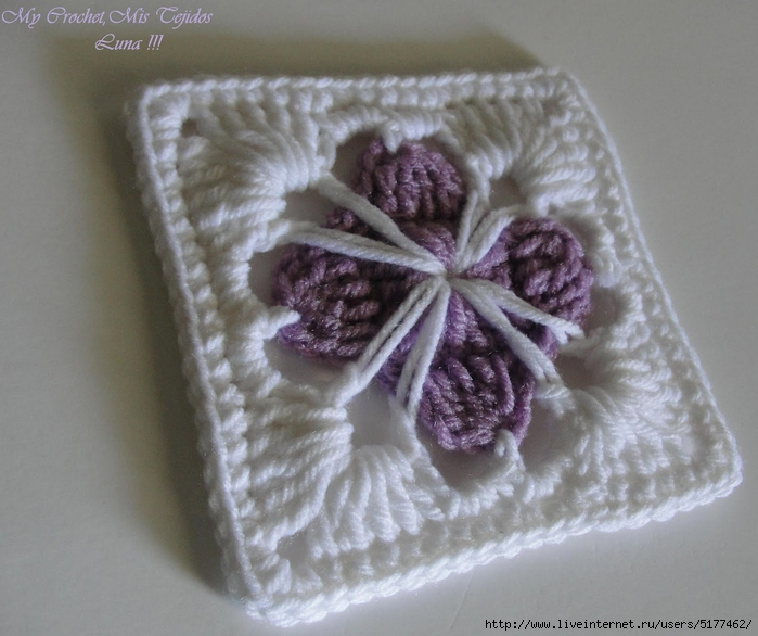 Crochet Square Fancy Motif ⋆ Crochet Kingdom