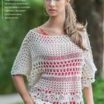 Crochet summer eyelet lace top