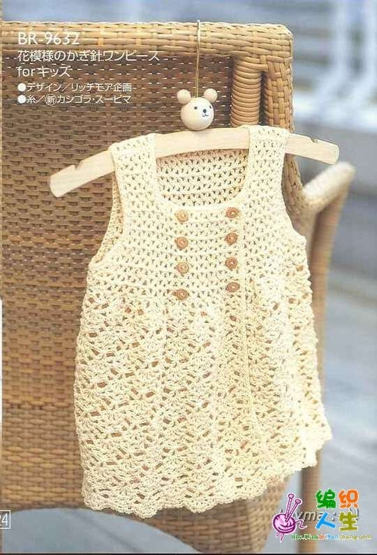 Japanese Crochet Baby Dress Pattern : Cute baby crochet dress ? Crochet Kingdom