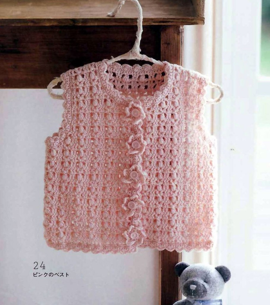 Vests ⋆ Page 3 Of 3 ⋆ Crochet Kingdom 15 Free Crochet