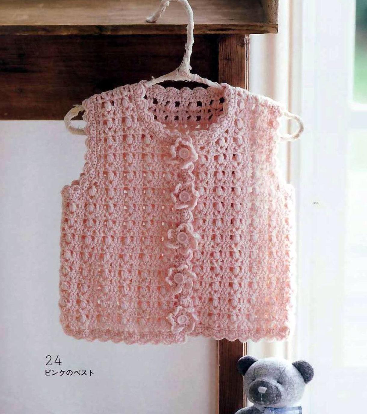 Crochet Vest 12-24 Months ⋆ Crochet Kingdom