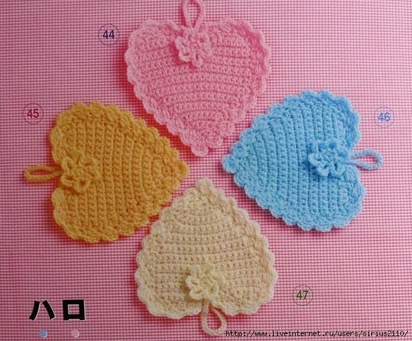 Heart crochet coasters ? Crochet Kingdom