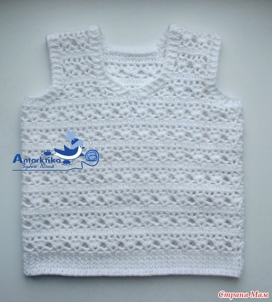 Vests ? Crochet Kingdom