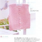Crochet baby vest 12-24 months