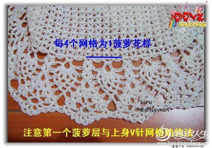 Mesh Ruffles Baby Dress Free Crochet Pattern Crochet Kingdom