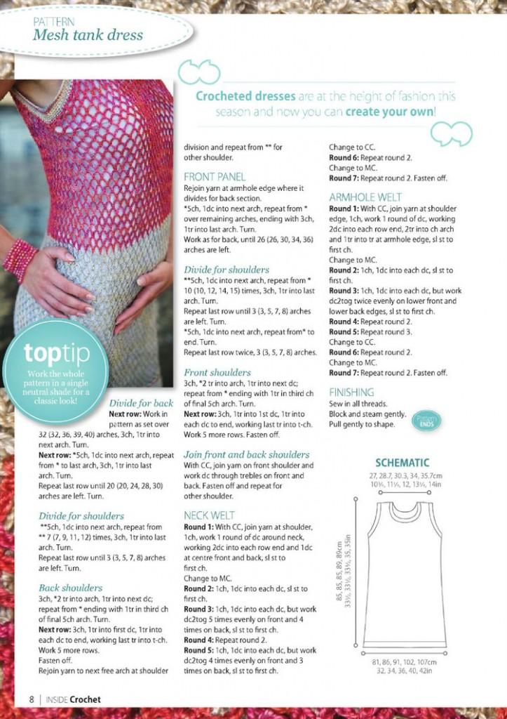 mesh tank dress crochet pattern 2