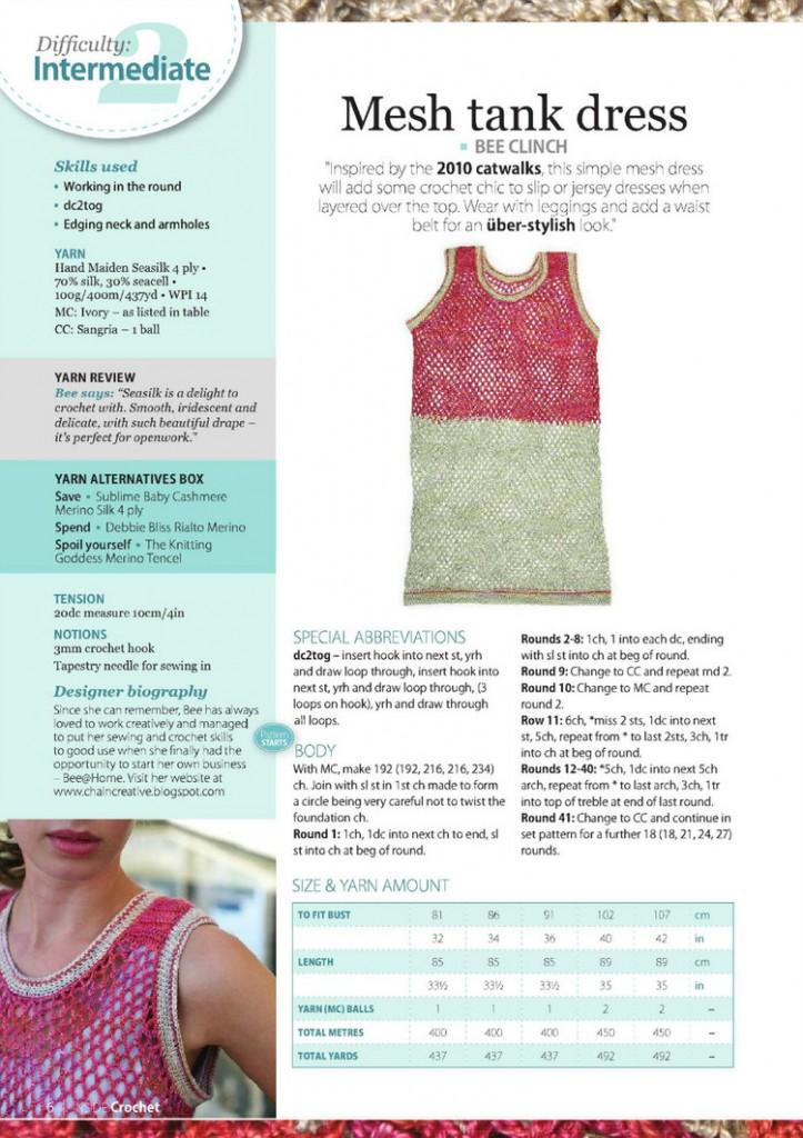 mesh tank dress crochet pattern