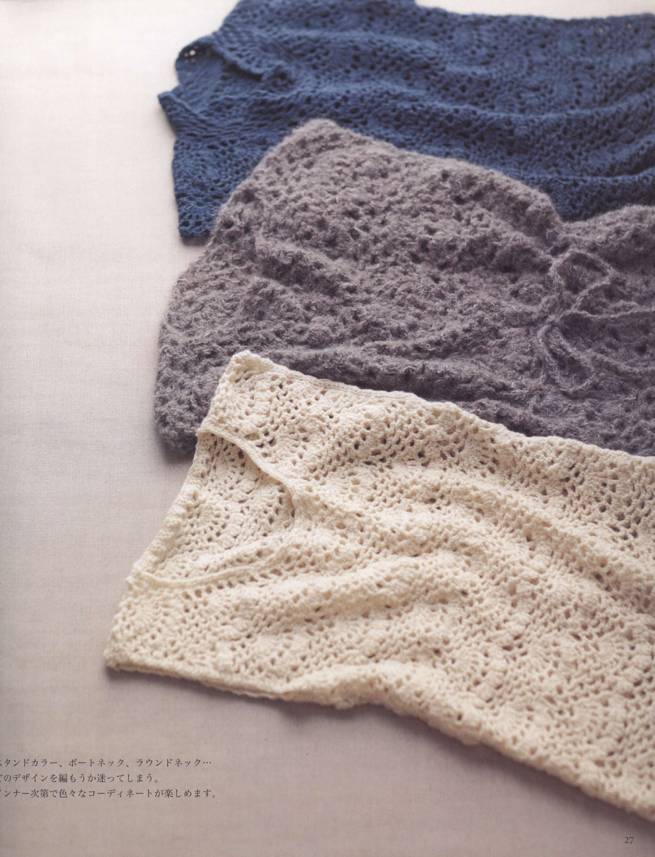 Crochet Stitch Open : Open Fan Stitch Crochet Top Pattern ? Crochet Kingdom