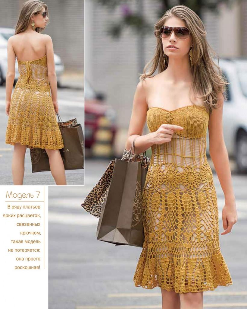 sexy-crochet-summer-dress
