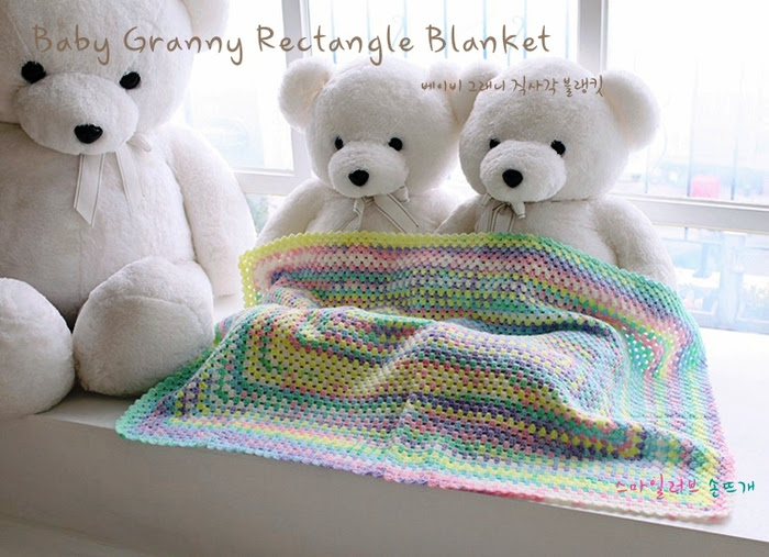 Baby granny rectangle blanket pattern 1