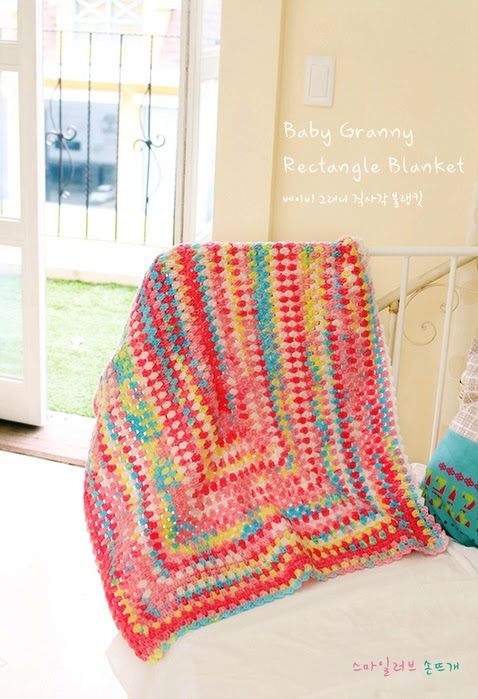Baby granny rectangle blanket pattern 2
