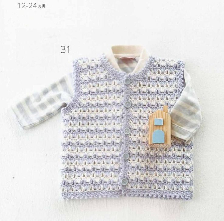 Cute girls and boys crochet button up vest 1