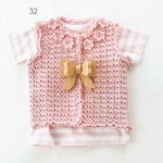 Cute girls and boys crochet button up vest