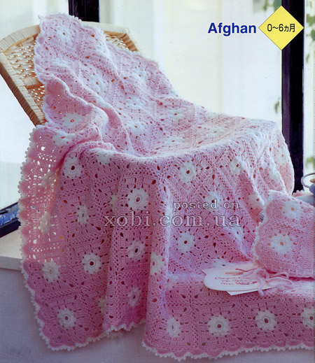 baby afghan boottee and cap crochet set