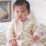 Cute Crochet Baby Jacket