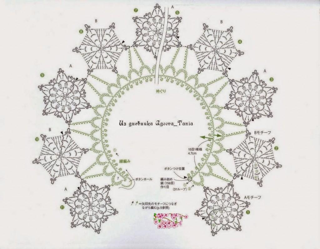 crochet collar with snowflake motif 2