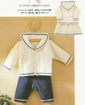 crochet jacket, dress and pants 1