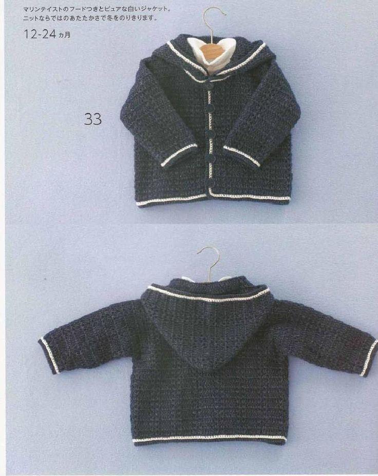 crochet jacket with hood