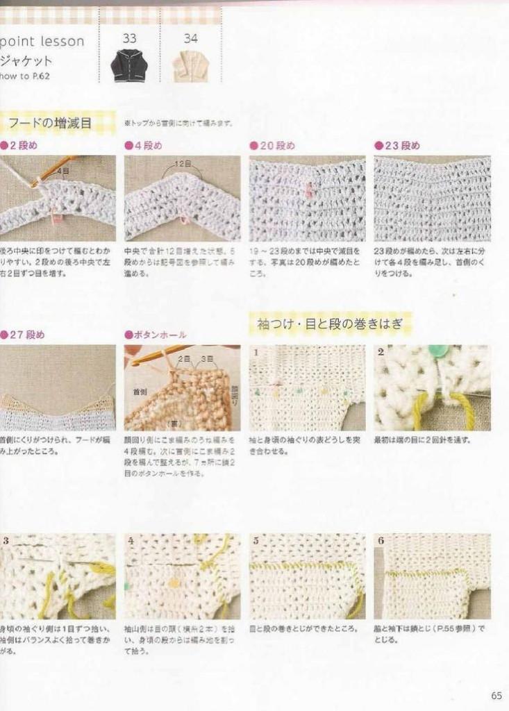 crochet pattern 3