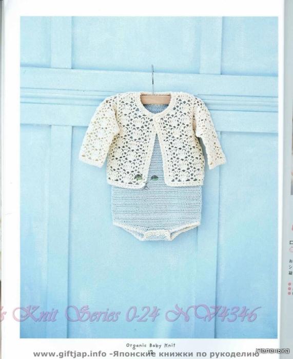 lace motif baby jacket pattern