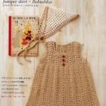 Pretty crochet dress pattern for baby girls