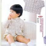 Rosette cardigan kids crochet