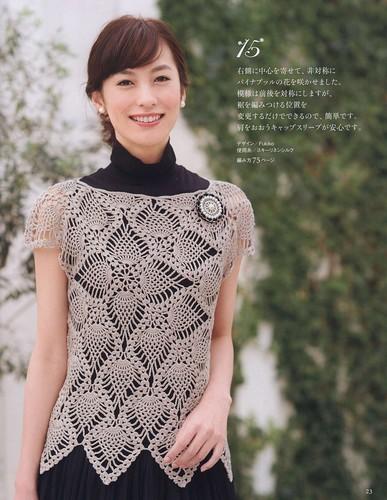 short sleeved pineapple blouse