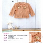 Crochet baby cardigan japanese pattern
